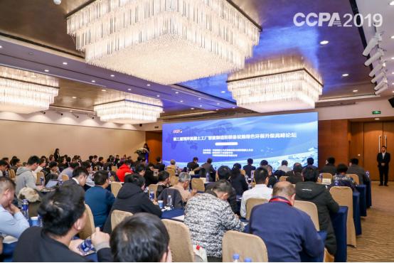 九州体育app下载丁顺古荣获2019中国混凝土与水泥制品行业大会优秀混凝土工程师
