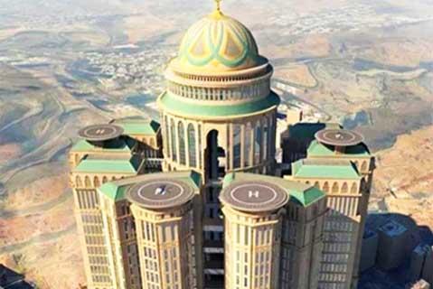 麦加AbrajKudai酒店
