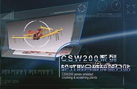 Csw200轮式联ζ合破碎筛分设备