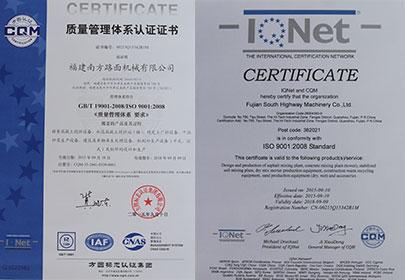 获得欧盟CE认证,取得了产品进入欧洲的通行证,民族品牌走向世界