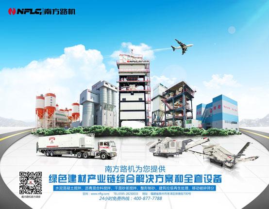綠色建材產業鏈.jpg