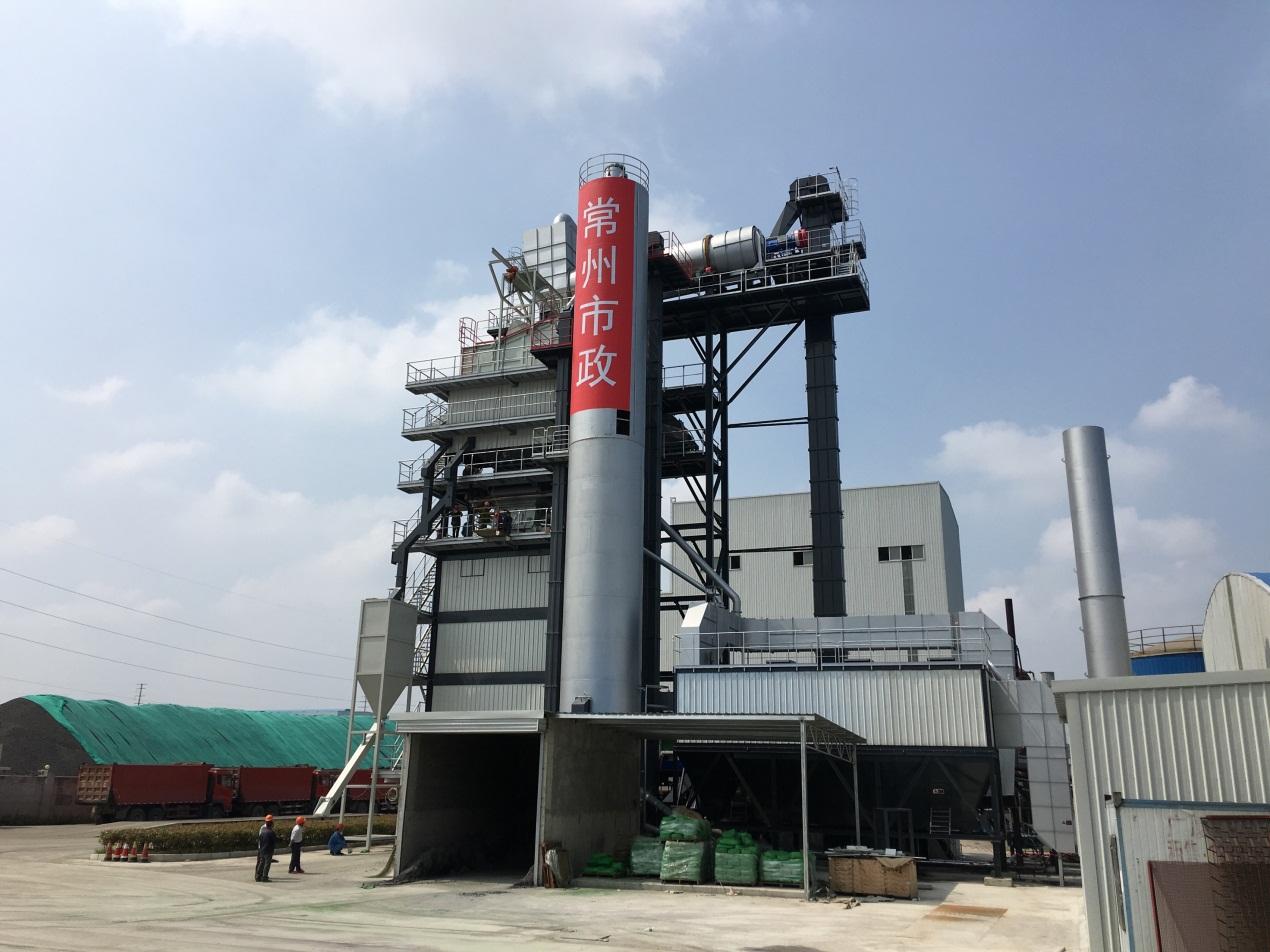 南方路机RLB1750型厂拌热再生设备配套GLB3000型沥青混合料搅拌设备