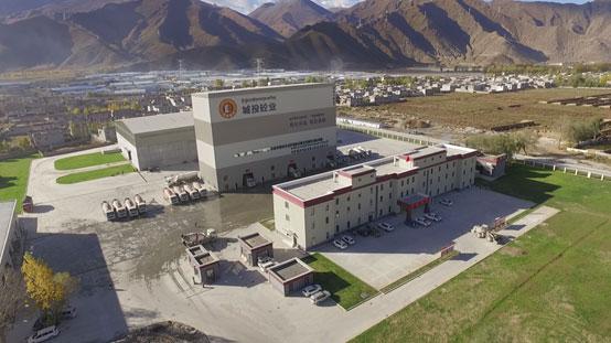 最高的环保标准精耕雪域高原 ——南方路机全环保混凝土搅拌站在西藏拉萨城投应用