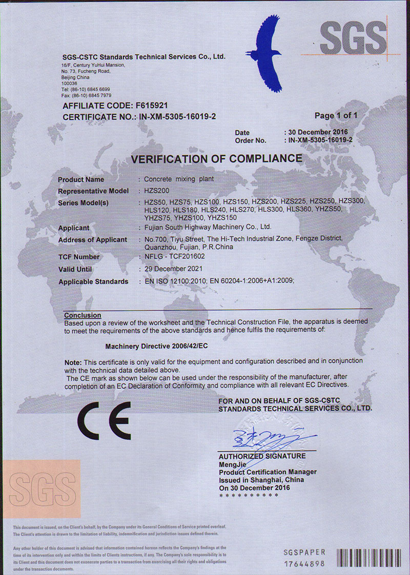 CE证书混凝土搅拌站