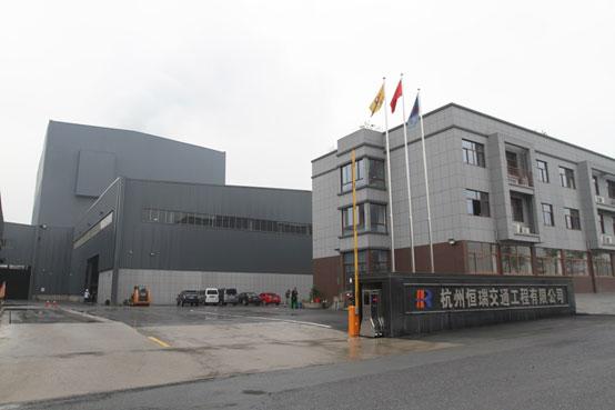【工地报告】葡京赌场官网环保型沥青混合料搅拌站在杭州恒瑞的应用