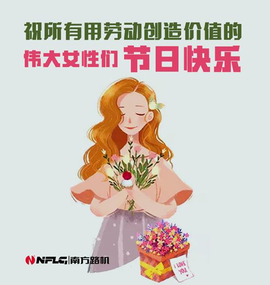 今天,请不要叫我女神——祝所有用劳动创造价值的伟大女性们节日快乐