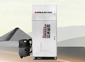 机制砂粒度粒形检测设备