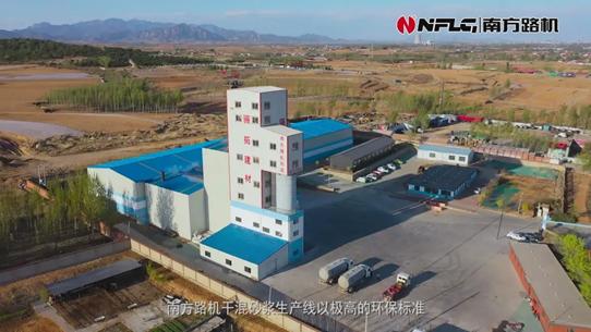 南方路機FBT3000干混砂漿生產線應用于秦皇島驪拓建材