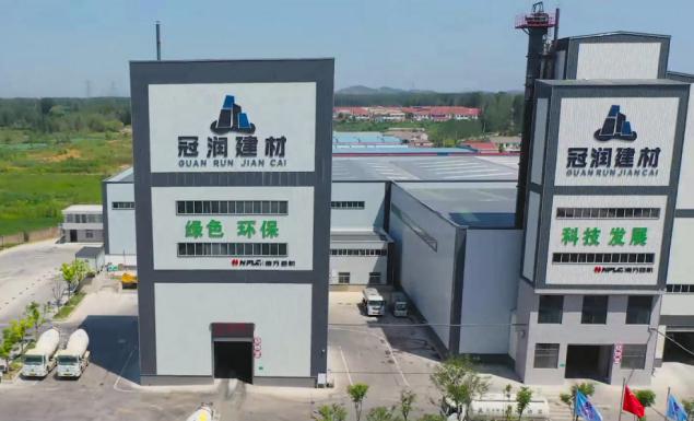 南方路機商混+干混砂漿環保生產線應用于徐州冠潤建材
