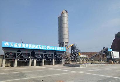 南方路機穩定土廠拌設備