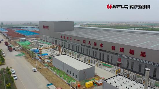 助力京津冀一體化發展  南方路機預制件專用混凝土攪拌站應用于北京建工