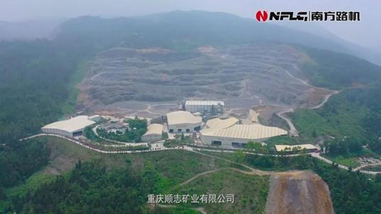 制砂領域新典范 南方路機V7制砂設備應用于重慶順志礦業