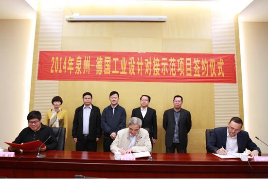南方路機與德國defortec設計公司再次簽約合作