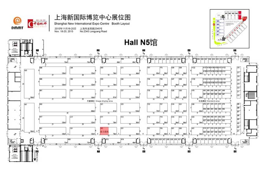 上海新國際博覽中心展位圖