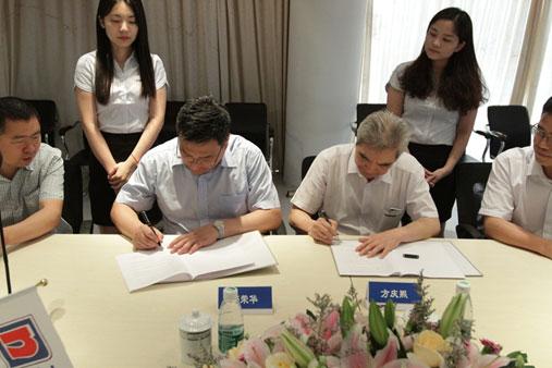 簽約儀式.jpg