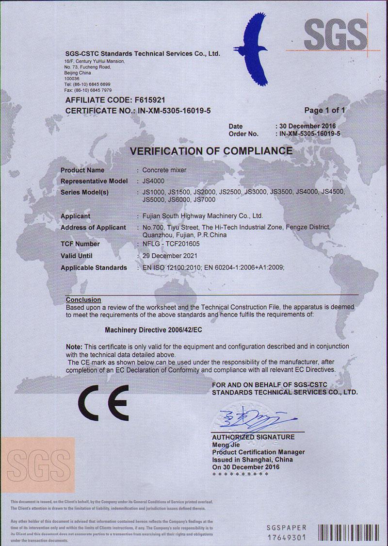 CE證書混凝土攪拌主機