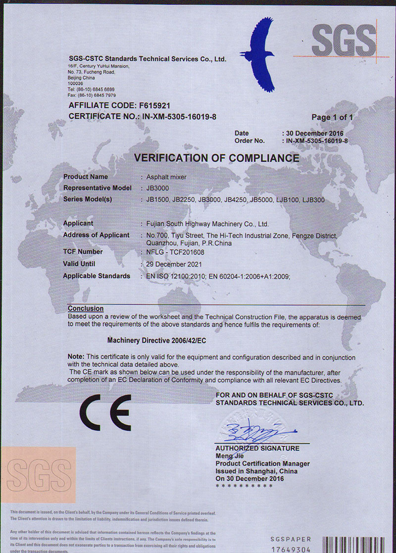 CE證書瀝青攪拌主機