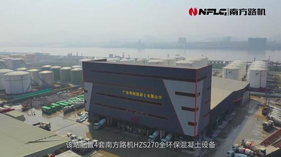 助力混凝土綠色發展  南方路機混凝土攪拌設備應用于廣東粵皖混凝土有限公司