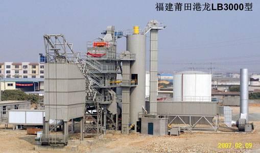 福建港龍-南方路機瀝青攪拌設備應用